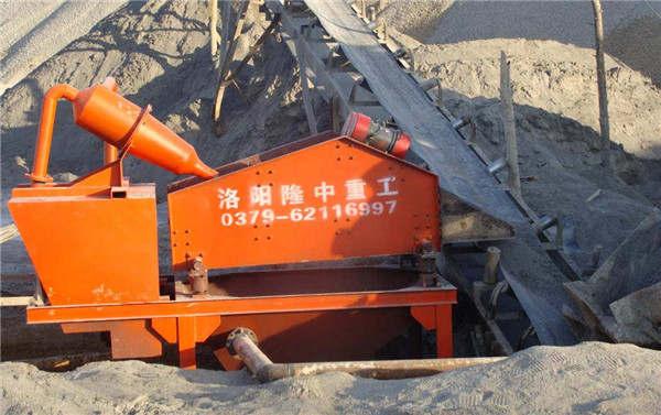 细砂回收机功在当代利在千秋