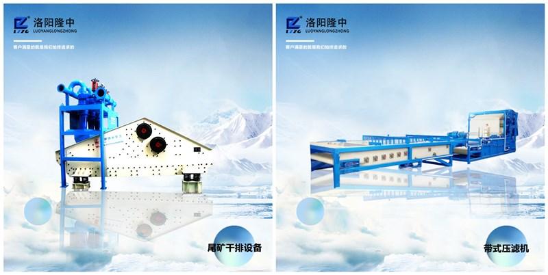 隆中新一代环保设备亮相2018年上海宝马展