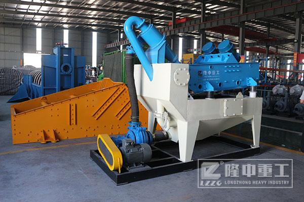 矿山新型细砂回收机设备尽显高产便捷