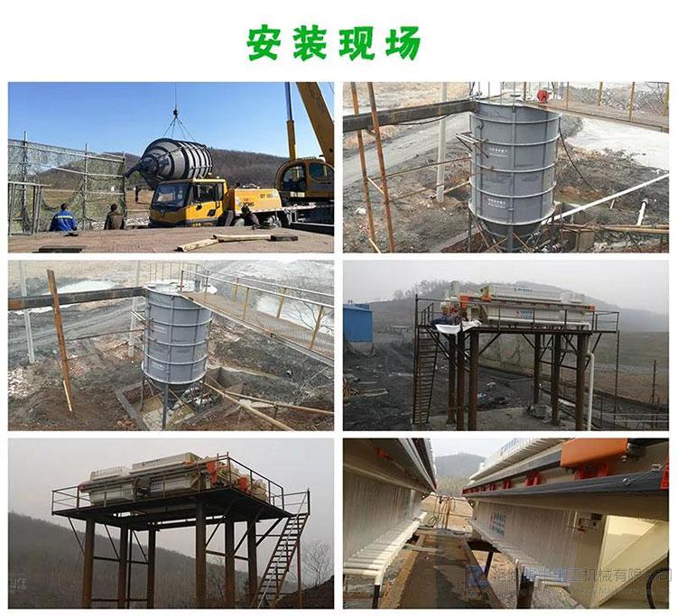 砂石厂厢式压滤机在废砂泥浆零排放工艺技术中的应用