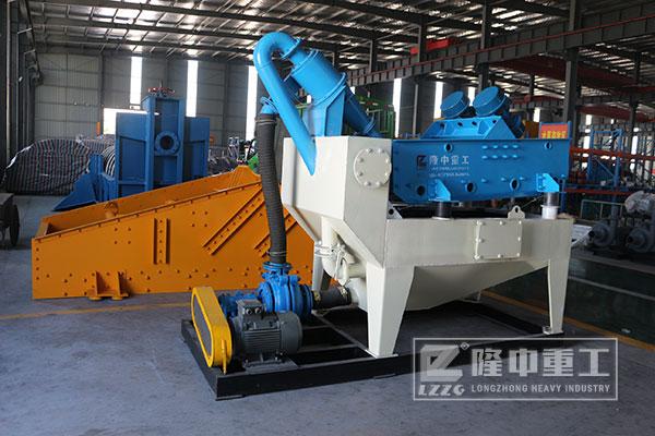 第七代细砂回收机细沙回收效率高,改变了矿山开采行业