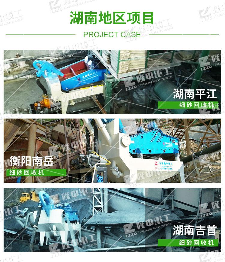 时产量80-100吨的细沙回收生产线配置,报价解析