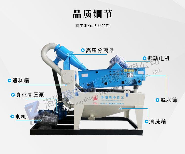时产量达200吨泥沙细沙回收机、分离机多少钱一台